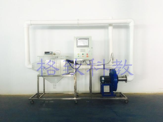 蘇州格致科教數據采集型板式靜電除塵器  GZD001-Ⅱ