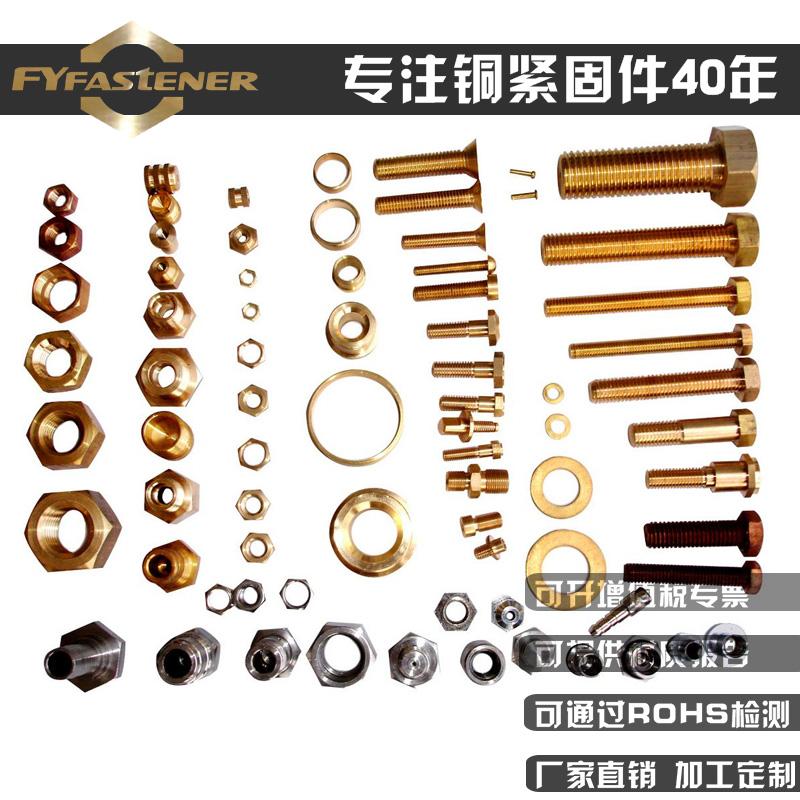 供應QAl9-4鋁青銅螺絲 QAl10-4-4鋁青銅螺栓