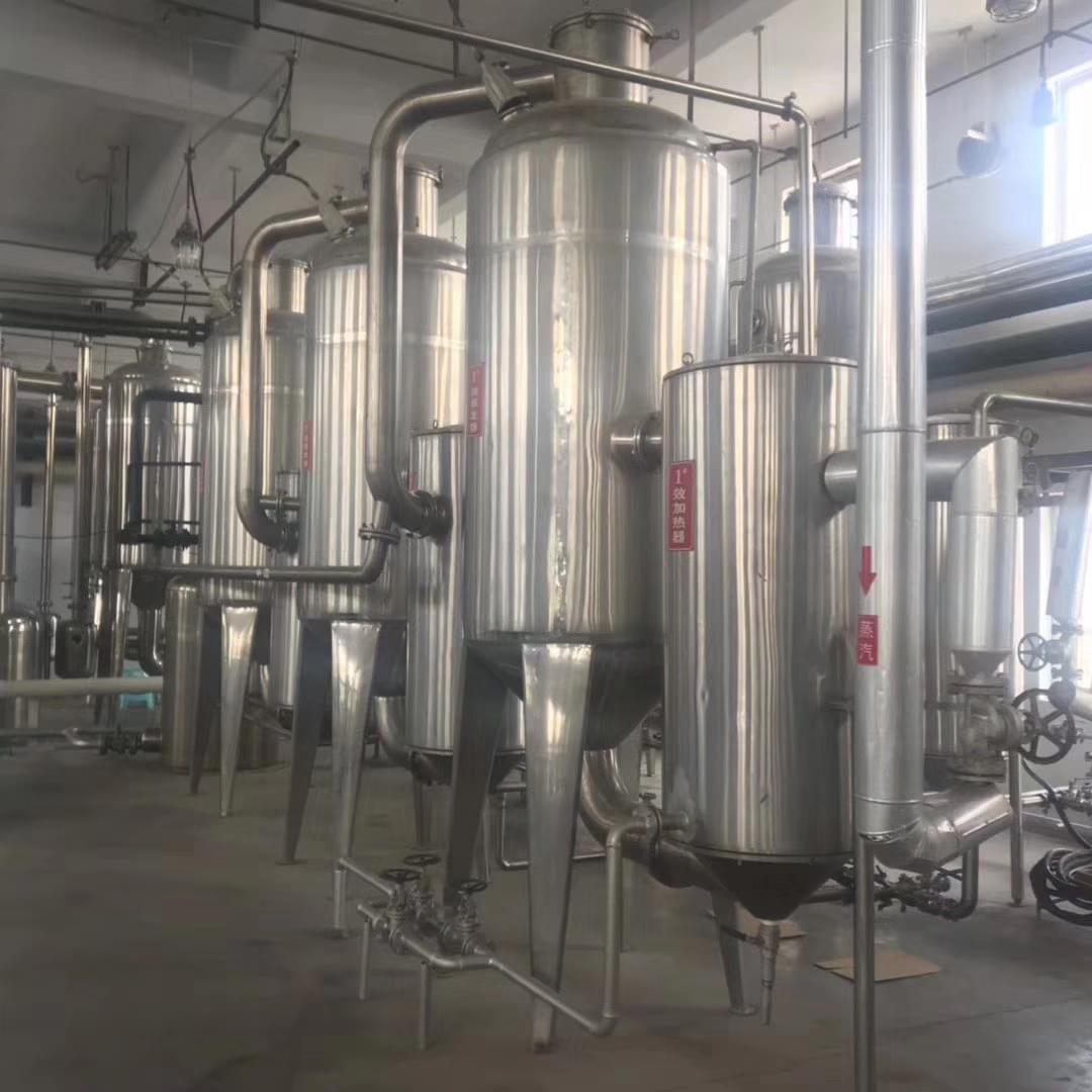 供应二手蒸发器 3效6吨不锈钢蒸发器