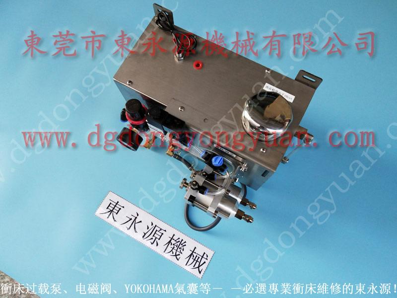 JH21-125 自动涂油润滑装置,工业机器人自动喷涂油机