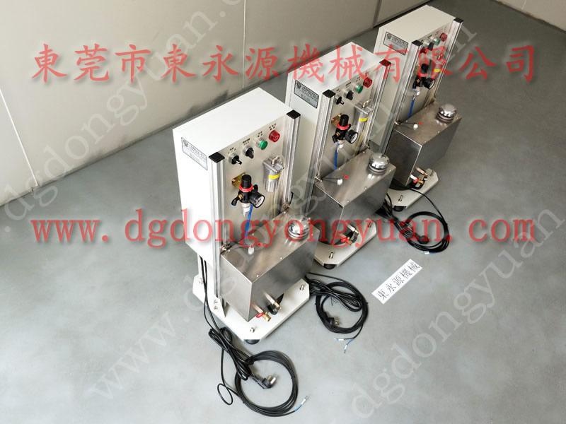 三好高速 冲床高压直喷油机,工业机器人自动喷涂油机 找 东永源