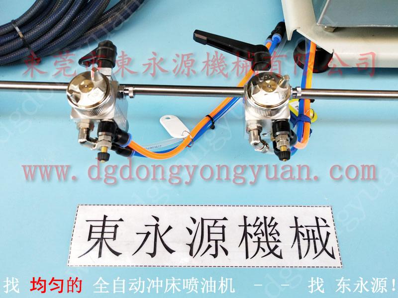 SN1-110 冲压模具喷油机,工业机器人自动喷涂油机 找 东永源