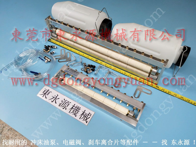 HS1P-300 冲压自动涂油装置,保险盖冲压喷涂油装置 找东永源