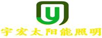 扬州宇宏太阳能照明万博maxbetx官网app下载