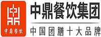 武汉中鼎餐饮管理万博maxbetx官网app下载