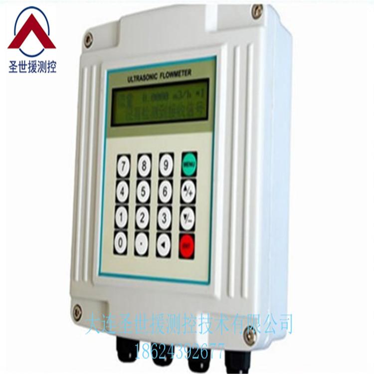 壁挂式超声波流量计支持定制终身维护