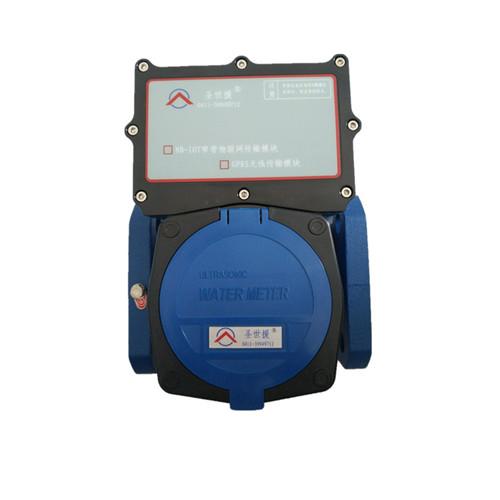 NB水表   无线远传水表  圣世援智能远传小管径水表