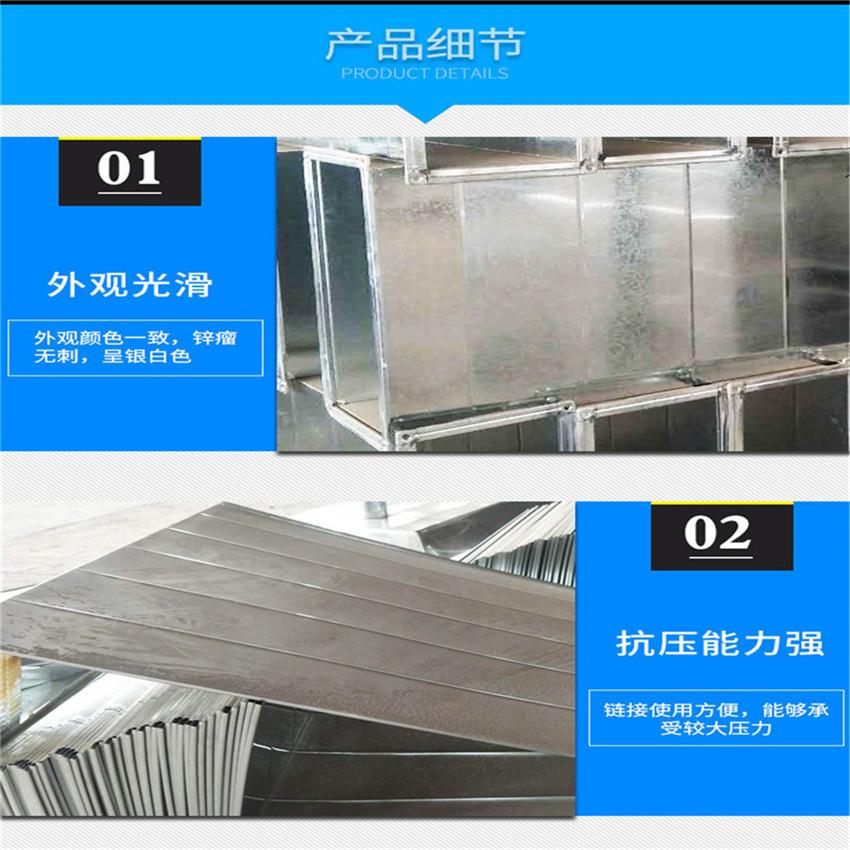 浙江厂家*** 通风管道 镀锌板管道 质量可靠