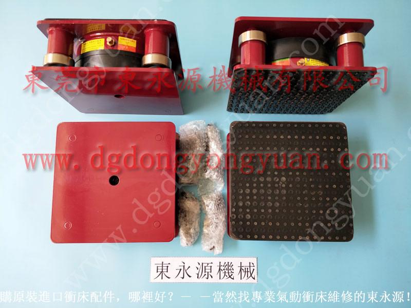 吸塑机减震器,吸塑裁断机减震隔音气垫,锦德莱充气式避震器