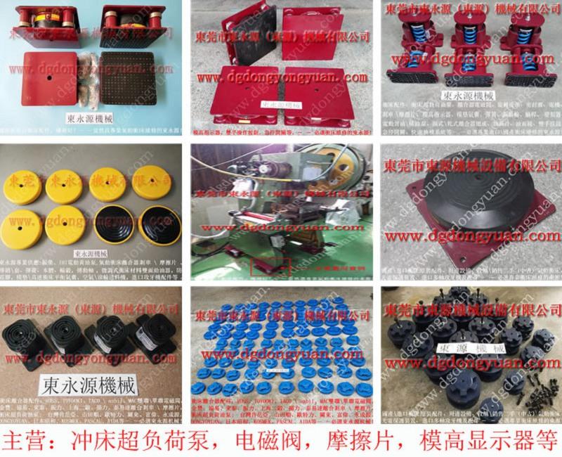 減震可達99%的 減震器,濕巾珍珠棉裁斷機避震器