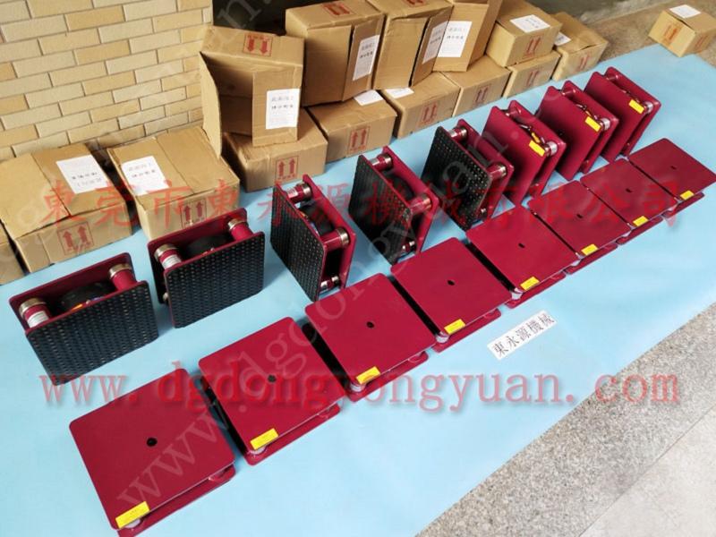 青海工廠樓上設備防振腳,濕巾珍珠棉裁斷機避震器