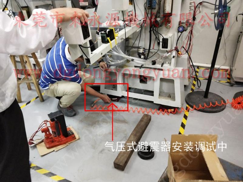 JEDLA机械防震脚,振动盘搬上楼用避震器