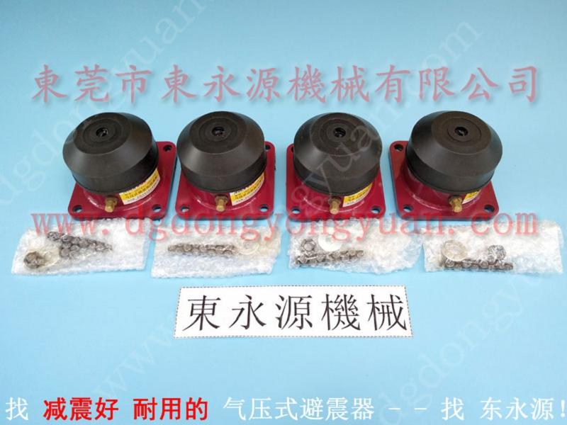 機器在樓上用的 氣墊減震器,化妝品設備防震氣墊