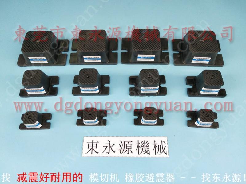 注塑机避震器,门板压花机防震器