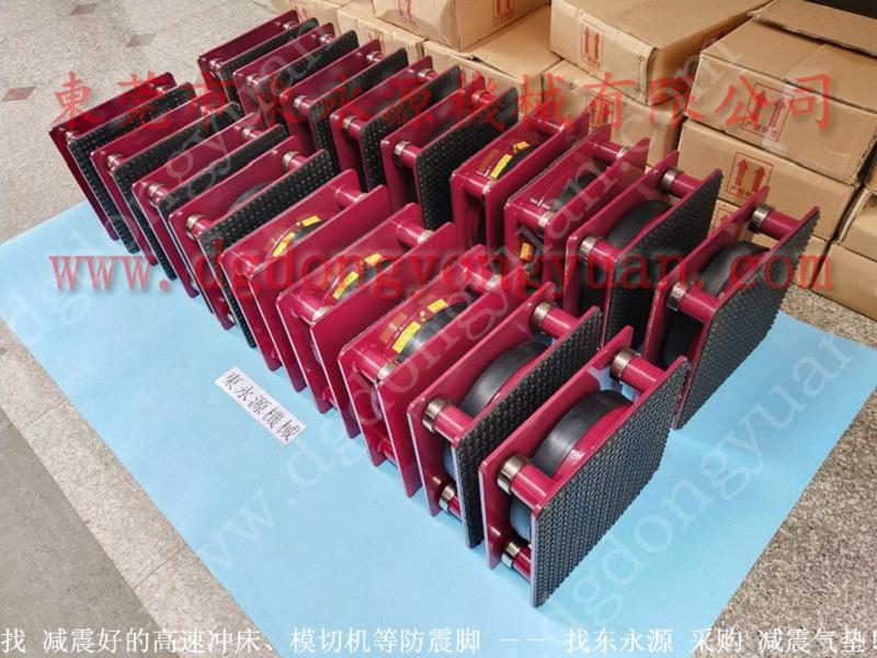 油压机防振垫,彩钢板压花机防震器