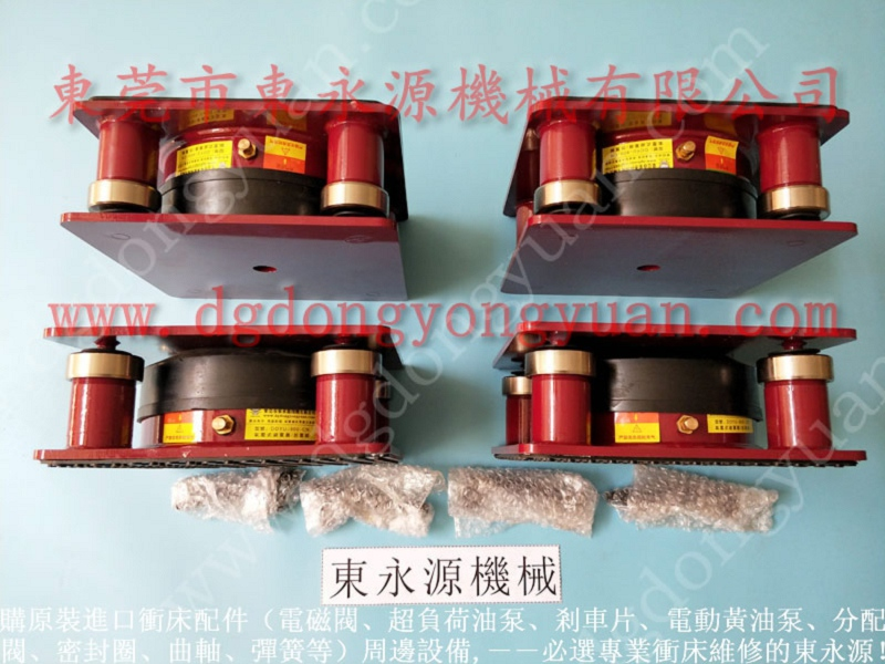 吉林气压式避震器 ,地垫压花机减振脚