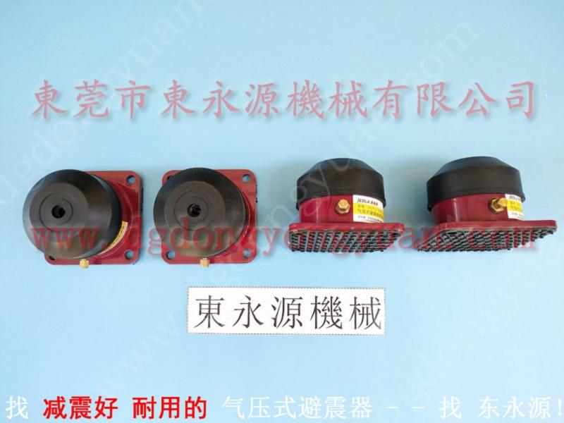 楼上机器 立式注塑机减震器 ,行李箱包开料机减震器