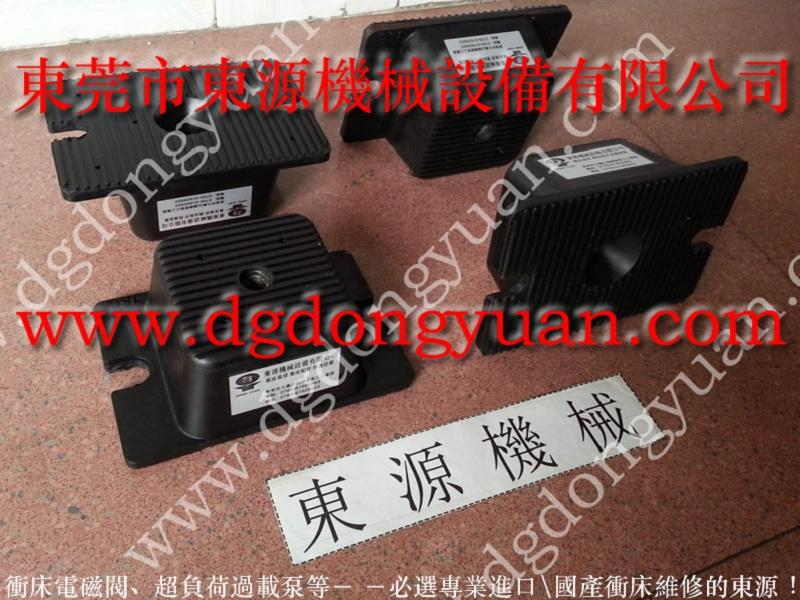 绣花机避震器,印刷标牌模切机防震垫