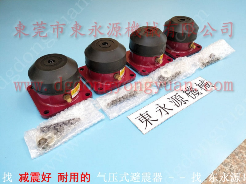 化妝品沖床充氣腳墊,廣州樓上機器隔震墊