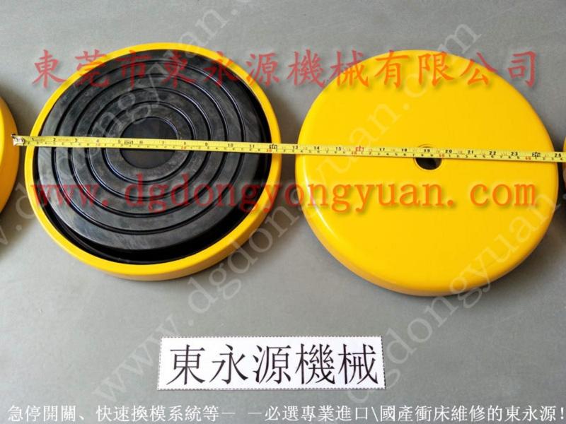 皮革压花机防震垫