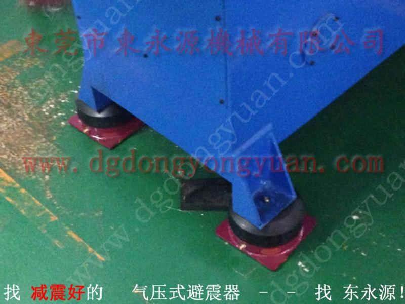 濕巾珍珠棉裁斷機避震器,樓上油壓沖床減震墊