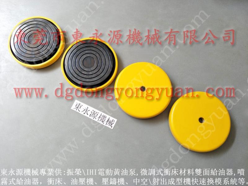 印刷标牌模切机防震垫,楼上充气式减振器