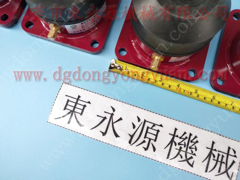 濕巾珍珠棉裁斷機避震器,樓上精密儀器避震腳