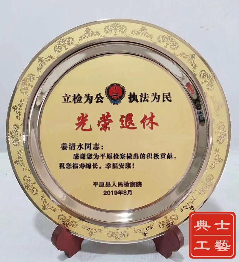 上海厂家专业制作光荣退休纪念品、员工同事退休礼品厂家***