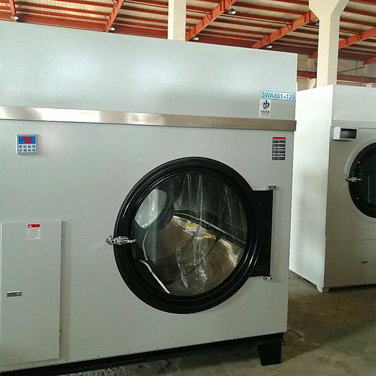 賓館床單洗滌設備 中小型酒店用洗衣機設備