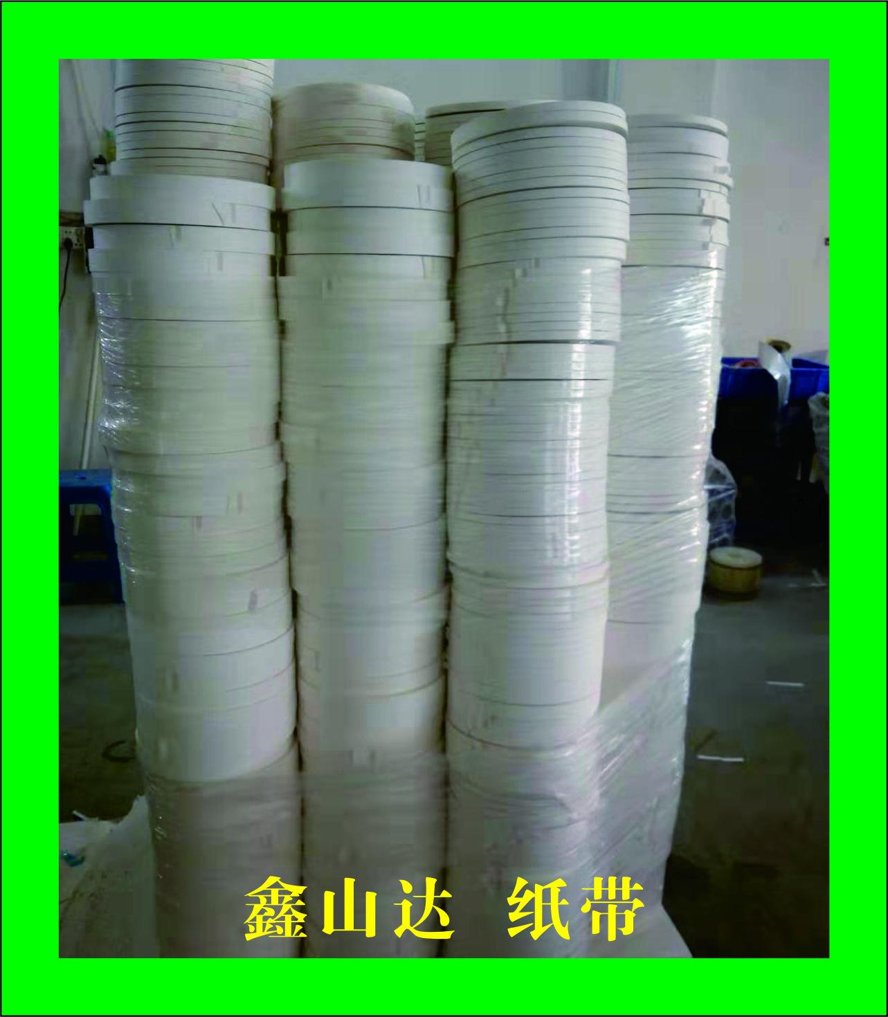 不銹鋼紙  載帶隔離紙 隔離紙  離型紙  分條加工