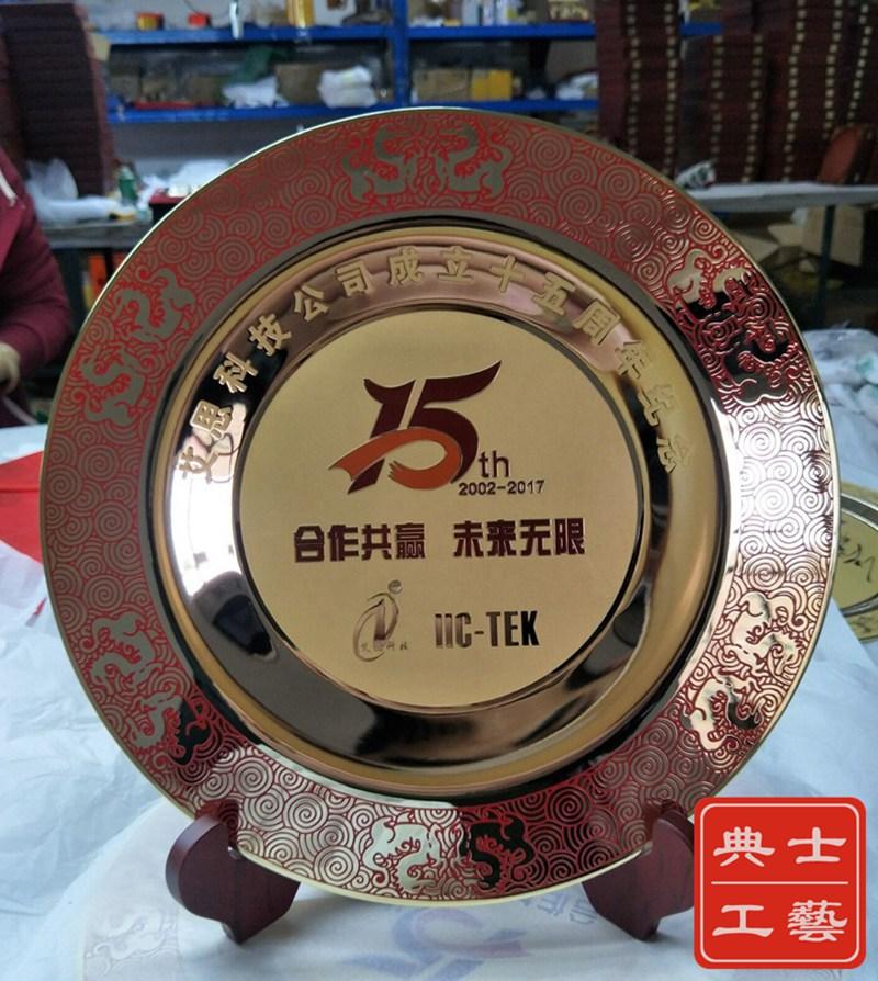 十五***纯铜纪念牌定制厂家、送员工客户的特色纪念品图片设计