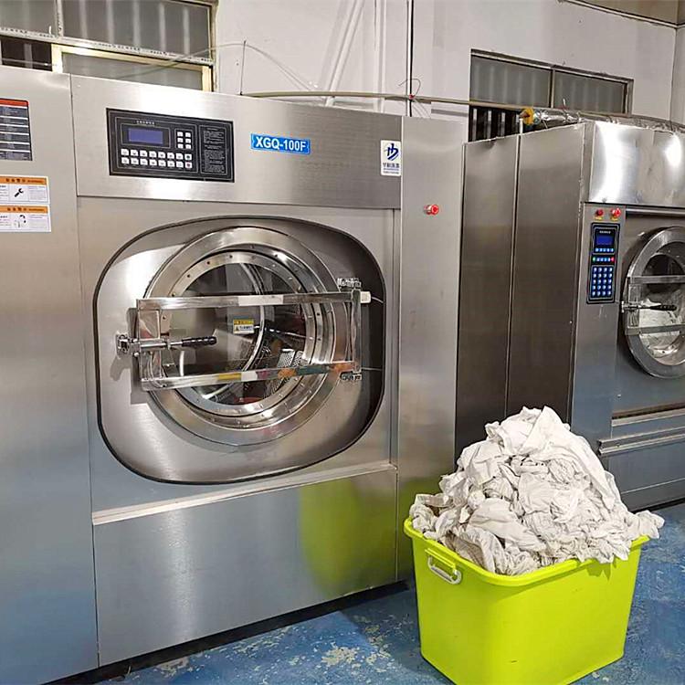 中小賓館酒店洗衣機洗滌設備 荷滌制造30公斤賓館烘干機