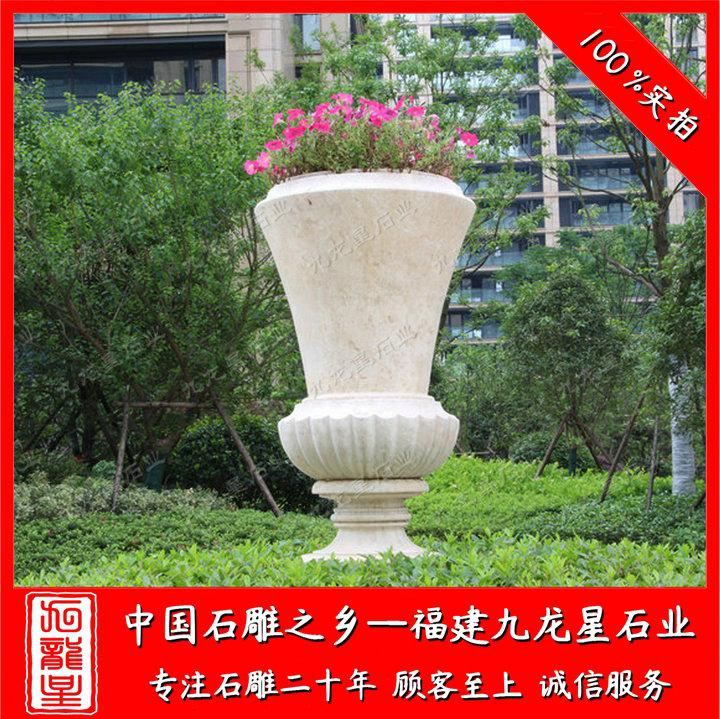 现代石材花盆 欧式花钵 天然石头花盆