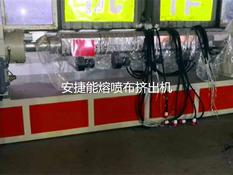 安捷能熔喷布设备现货