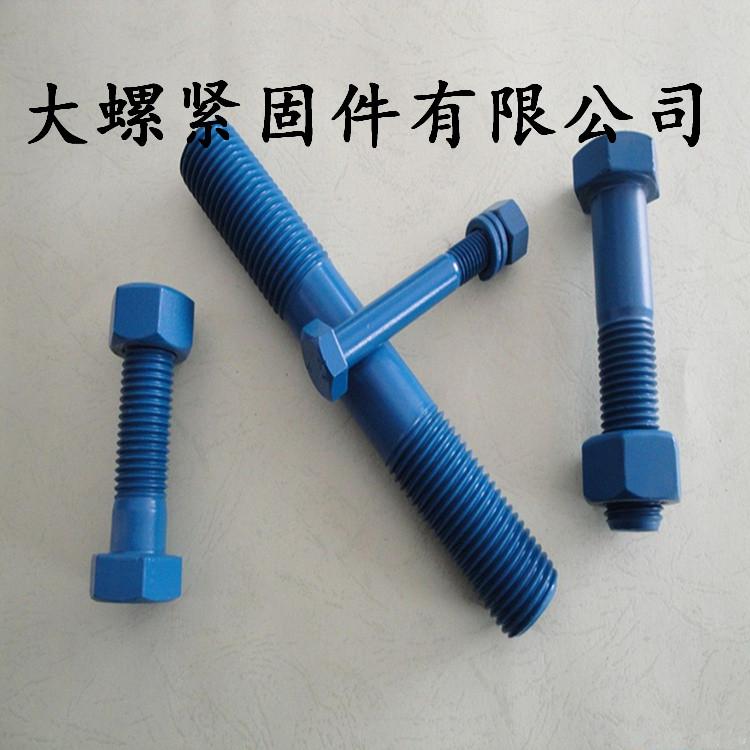 高強度雙頭螺栓 8.8級雙頭螺栓 45號鋼雙頭螺桿