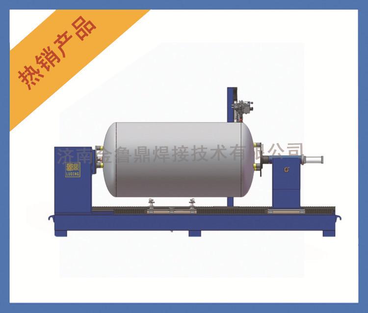***研制自動焊機 自動氬弧焊機 罐體自動焊機