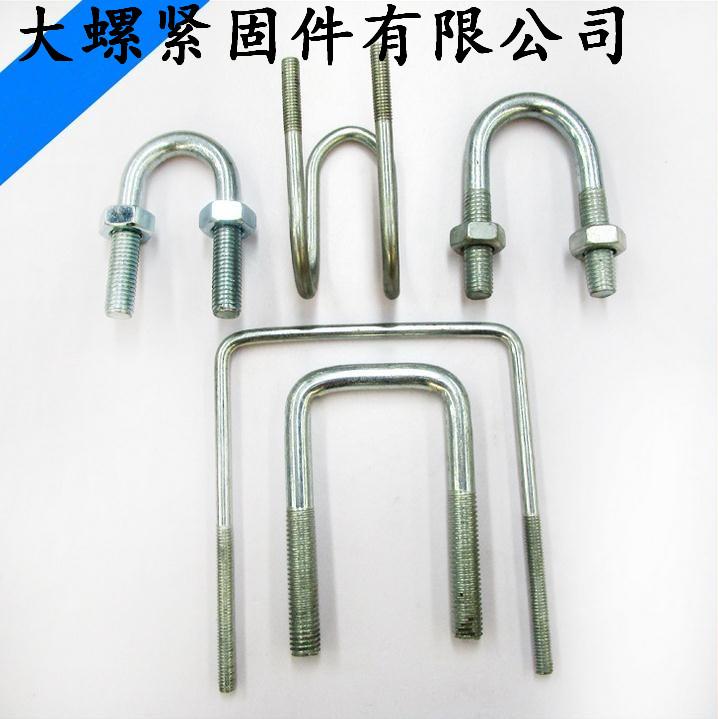 方U型螺栓 分揀器u型螺栓m8 U型抱箍 方型抱箍卡子