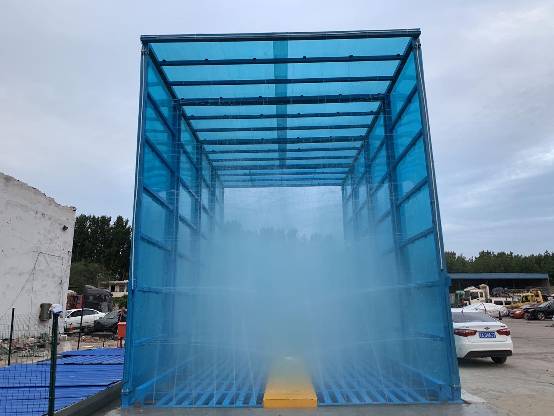洗车平台工业高压全自动封闭工程洗车机建筑工地滚轴式平板洗轮机