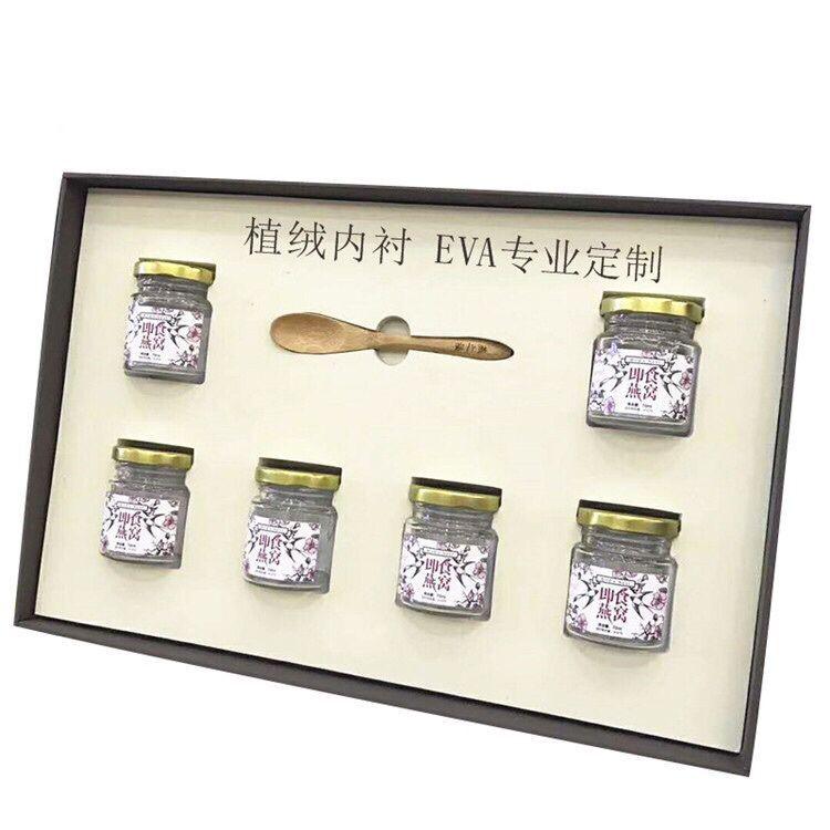 包装盒内衬EVA 定制EVA成型厂家