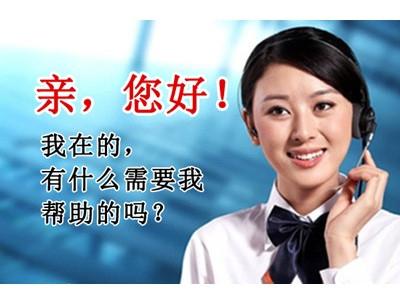 北京ROCA乐家马桶售后维修指定热线