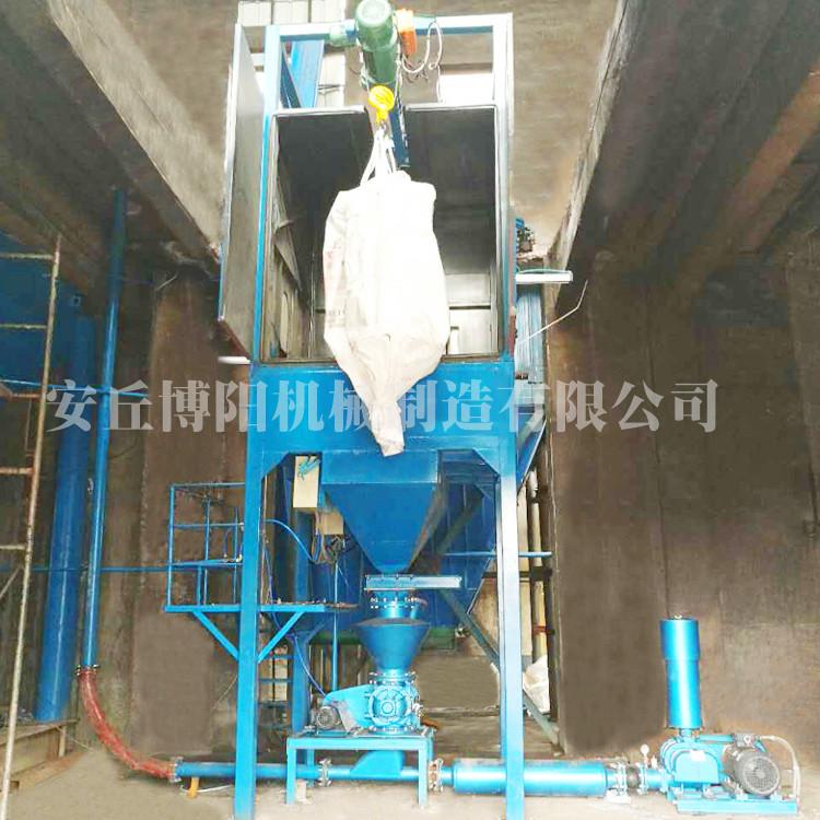 鐵粉噸袋拆包卸料站      噸包拆包投料系統供應