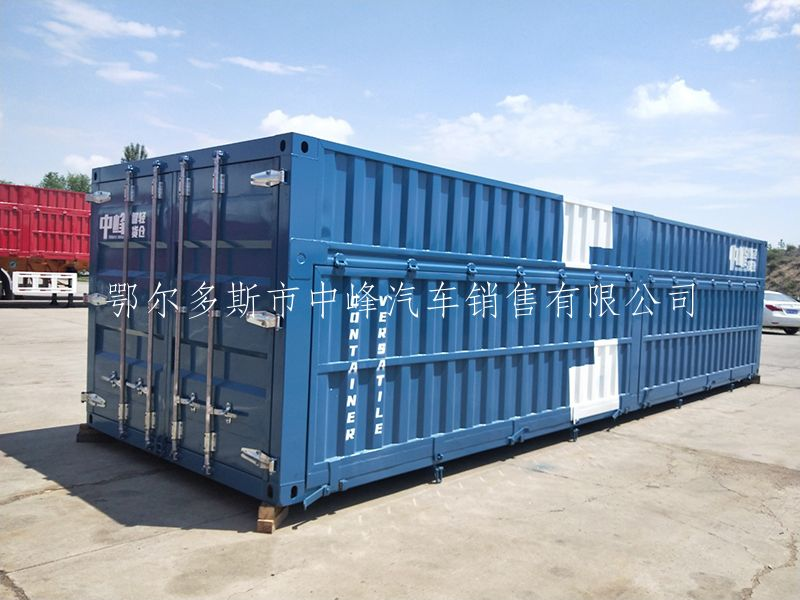 内蒙古新能源中翻集装箱半挂车生产厂家