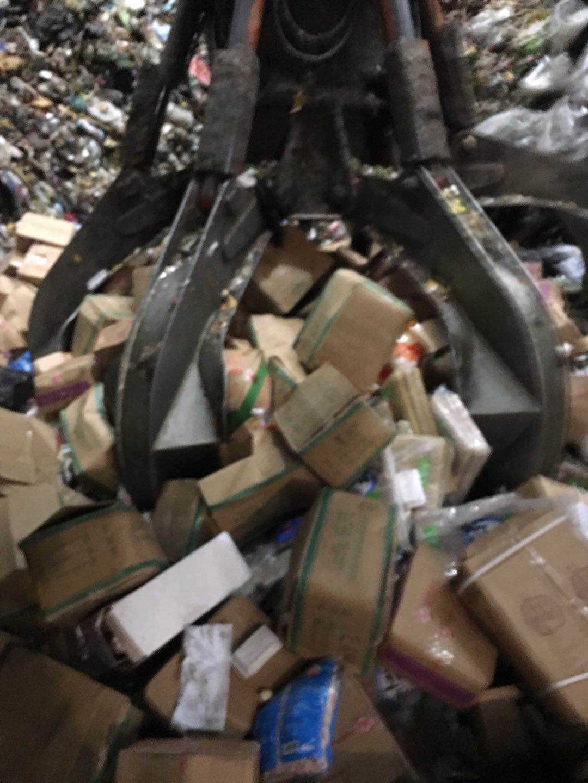杭州家居照明產品銷毀電話,工廠生產瑕疵商品處理銷毀