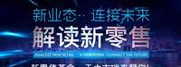 济南旺丰信息技术万博maxbetx官网app下载