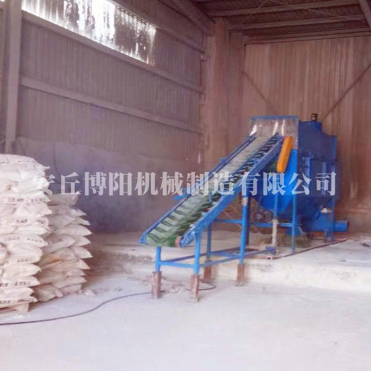 非標定制自動拆包機    銅粉自動破袋機廠家