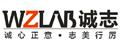 郑州诚志实验室装备工程技术有限公司