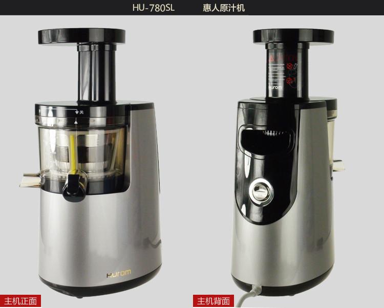 HUROM榨汁機維修菏澤惠人榨汁機售后服務廠家2021不啟動.不通電.上蓋打不開