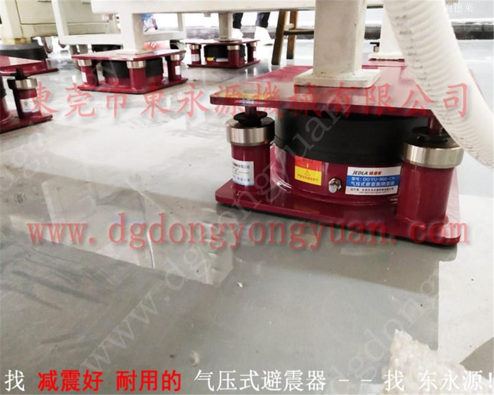 THAILAND沖床防振墊,海綿立切機隔振氣墊 選錦德萊