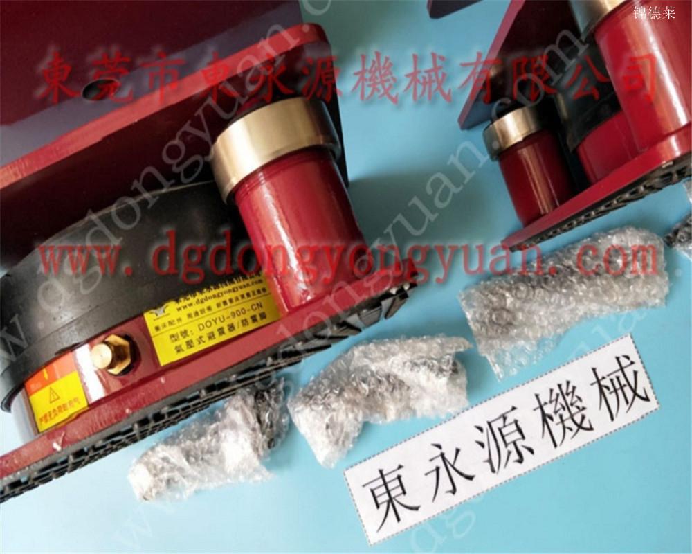 机械放楼上用的防振垫,外振影响机工作用减震垫找东永源