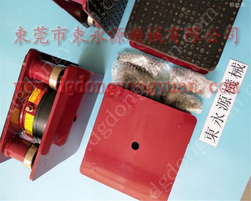 楼上缝纫机避震垫,水果托冲剪机防震器选锦德莱